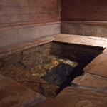 翡翠之庄 - 部屋のお風呂です