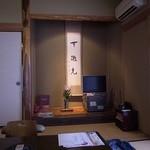 翡翠之庄 - 部屋です