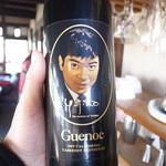 翡翠之庄 - 裕次郎ワイン