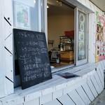 リゾートカフェカイ - お店
