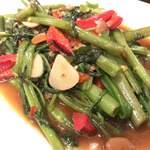 タイ料理 パヤオ - パックプーン・ファイデーン Pakbung Faideang (空芯菜炒め)