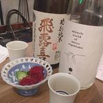 参醸倶楽部 -