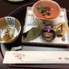 ホテル花水木 - 料理写真: