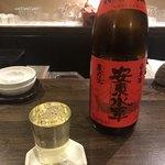 117766331 - 鰺ヶ沢の地酒「安東水軍」