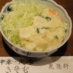 晃陽軒 - ポテトサラダ