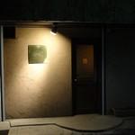 DOZI - 店外(オープン後)
