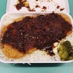 キヨハラ - みそかつ丼