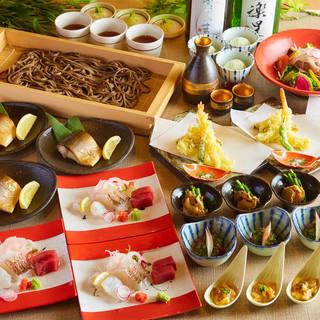 旬の味覚が楽しめる宴会プランは4000円~。各種宴会に!