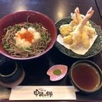 117778598 - 海老天ぷらおろし蕎麦