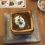 117785994 - カレージャンボトースト+半熟卵