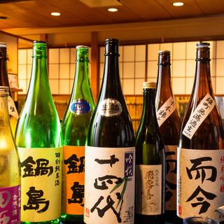 日本酒常時70種以上!レアな日本酒も色々ご用意!