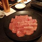 恵比寿焼肉 うしごろバンビーナ -