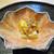 青草窠 - 「焼きナスと穴子、菊の花と穂紫蘇」