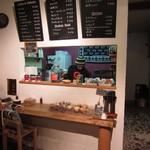 タナカフェプラスコーヒーロースター - キッチン