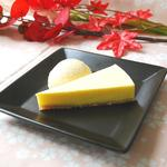 桜小町 - 秋のおすすめデザート「さつま芋のチーズケーキ」