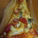 Pannoie - ピザ