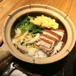 Kuronekoyoru - サクサクポークと台湾風卵焼きの土鍋ご飯(サラダ、スープ付き)990円