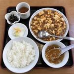 117802470 - 麻婆豆腐定食¥890