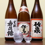 縁 - お酒