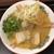 座・中村 - 料理写真:牡蠣醤油ラーメン