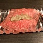 ebisuyakinikuushigorobambi-na - サーロインの炙り トリュフ添え