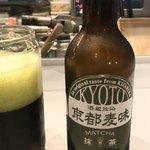 bistro Vas_y - 抹茶ビール