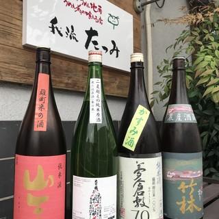 岡山地酒を多数取り揃えております