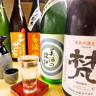 種類豊富な日本酒をご用意