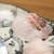 海の日  - 料理写真:熟成魚の刺身 真鯛☆