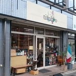 trattoriatimbro - 大宮駅から西へ徒歩15分