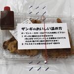 中国料理 布袋 - 食べ方指南