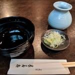茅場町 長寿庵 - 薬味です。天せいろなので、口が広い器です。