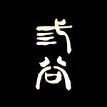 三谷 - ☆こちらの看板が目印です(^^ゞ☆