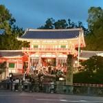 117833479 - 八坂神社南の脇道を上がって・・・