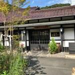 沙羅の木 茶屋 - 沙羅の木 松韻亭