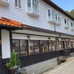 沙羅の木 茶屋 - 沙羅の木 本店