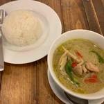 タイレストラン ムートーン - ゲンキョーワンガイライスセット
