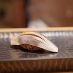 鮨 とかみ - 小鰭