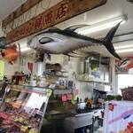 奥武島いまいゆ市場 - 店構え