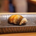 鮨 とかみ - 穴子