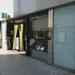 寿楽 - 地下通路は十数名待ち客います
