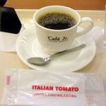 イタリアン・トマトカフェジュニア - ブレンドコーヒー