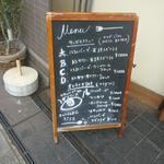洋食の藤 -