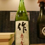日本酒BAR ○△□ -
