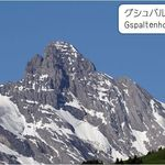 Hotel Silberhorn Wengen - 周辺の景観。ホテル シルバーホーン (ヴェンゲン,スイス)食彩品館.jp撮影