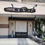 壱岐寿司 - お店、外観。