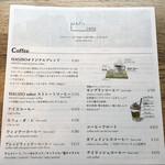 117852826 - コーヒーメニュー