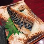 きはる - 鯖の燻製