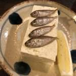 小桜 - スクガラス豆腐