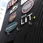 FOOD HALL BLAST! TOKYO -